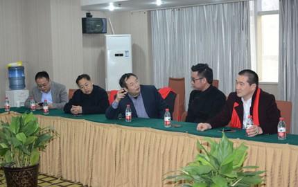 万博体育maxapp-万博manbetx官网手机版-万博manbetx在线登录四届理事会第一次会议召开