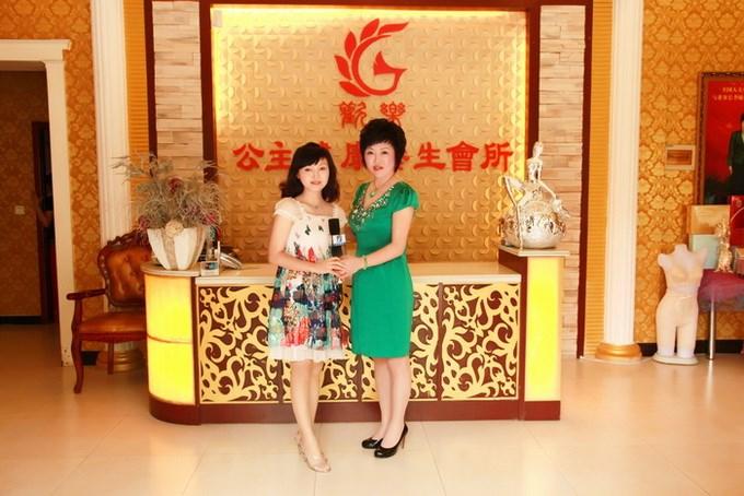 漯河市公主万博manbetx在线登录健康养生有限公司