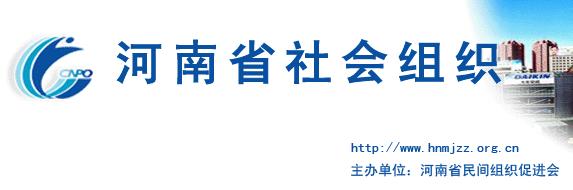 万博体育maxapp民政厅社会组织管理局